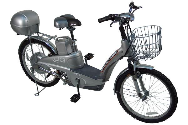 Mongoose J3 Bike Electric Parts