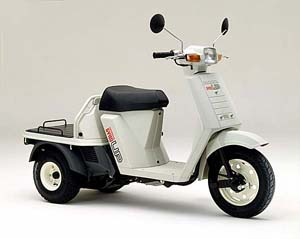 Honda Gyro (TG50) Scooter Parts