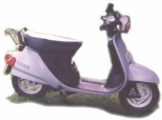 Honda Aero 80 (NH80) Scooter Parts